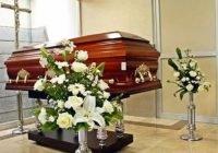 Denuncian presunto fraude de la Funeraria La Guadalupana en Tecomán