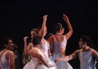 """Celebra UdeC Día Internacional de la Danza, con transmisión de """"Joyas de México"""""""