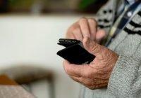 La comunicación evita trastornos mentales en adultos mayores