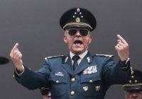 Retiran cargos a Cienfuegos en EUA; será juzgado en México