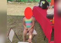 Mantarraya lesiona a menor de edad en Playa de Miramar, Manzanillo