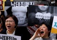 Tras 67 años de criminalización, Corea del Sur legaliza el aborto