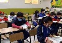 Escuelas particulares podrían reanudar clases presenciales a partir del 1° de Marzo