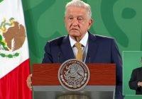 """Guardia Nacional vigilará la repartición de """"Gas Bienestar"""": AMLO"""