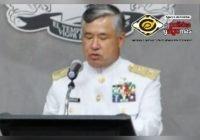 Se trabaja para tener un puerto seguro: Cmte. de la VI Región Naval Rubén Alfonso Vargas Suárez
